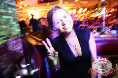 «Дыхание ночи»: DJ Safe (Челябинск), 17 октября 2014 - Ресторан «Максимилианс» Екатеринбург - 23