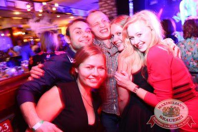 «Дыхание ночи»: DJ Safe (Челябинск), 17 октября 2014 - Ресторан «Максимилианс» Екатеринбург - 24