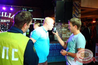 «Дыхание ночи»: DJ Сергей Фисун (Москва) на Дне ГИБДД, 4 июля 2014 - Ресторан «Максимилианс» Екатеринбург - 11
