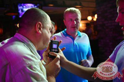 «Дыхание ночи»: DJ Сергей Фисун (Москва) на Дне ГИБДД, 4 июля 2014 - Ресторан «Максимилианс» Екатеринбург - 12
