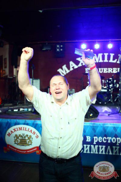 «Дыхание ночи»: DJ Сергей Фисун (Москва) на Дне ГИБДД, 4 июля 2014 - Ресторан «Максимилианс» Екатеринбург - 13