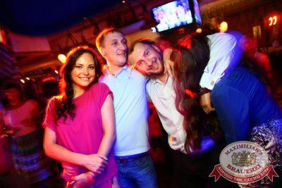 «Дыхание ночи»: DJ Сергей Фисун (Москва) на Дне ГИБДД, 4 июля 2014 - Ресторан «Максимилианс» Екатеринбург - 17