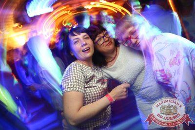 «Дыхание ночи»: DJ Сергей Фисун (Москва) на Дне ГИБДД, 4 июля 2014 - Ресторан «Максимилианс» Екатеринбург - 19