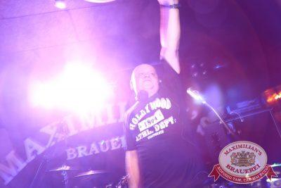 «Дыхание ночи»: DJ Сергей Фисун (Москва) на Дне ГИБДД, 4 июля 2014 - Ресторан «Максимилианс» Екатеринбург - 20