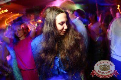 «Дыхание ночи»: DJ Сергей Фисун (Москва) на Дне ГИБДД, 4 июля 2014 - Ресторан «Максимилианс» Екатеринбург - 22