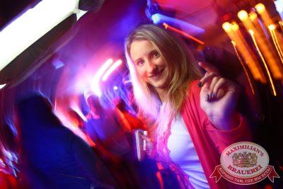 «Дыхание ночи»: DJ Сергей Фисун (Москва) на Дне ГИБДД, 4 июля 2014 - Ресторан «Максимилианс» Екатеринбург - 23