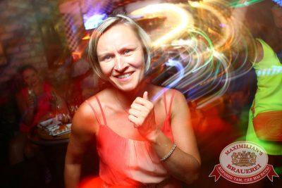 «Дыхание ночи»: DJ Сергей Фисун (Москва) на Дне ГИБДД, 4 июля 2014 - Ресторан «Максимилианс» Екатеринбург - 24