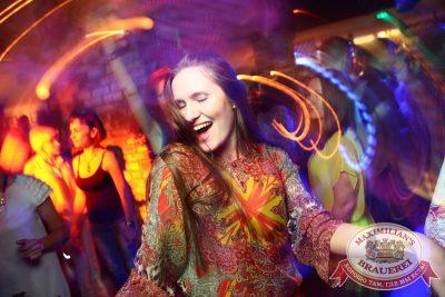 «Дыхание ночи»: DJ Сергей Фисун (Москва) на Дне ГИБДД, 4 июля 2014 - Ресторан «Максимилианс» Екатеринбург - 25