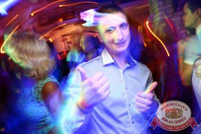 «Дыхание ночи»: DJ Сергей Фисун (Москва) на Дне ГИБДД, 4 июля 2014 - Ресторан «Максимилианс» Екатеринбург - 27