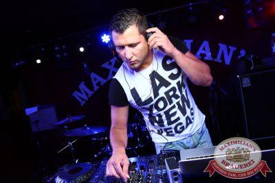 «Дыхание ночи»: DJ Сергей Рига (Москва), 29 августа 2014 - Ресторан «Максимилианс» Екатеринбург - 01