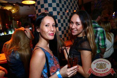 «Дыхание ночи»: DJ Сергей Рига (Москва), 29 августа 2014 - Ресторан «Максимилианс» Екатеринбург - 04