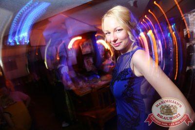 «Дыхание ночи»: DJ Сергей Рига (Москва), 29 августа 2014 - Ресторан «Максимилианс» Екатеринбург - 05