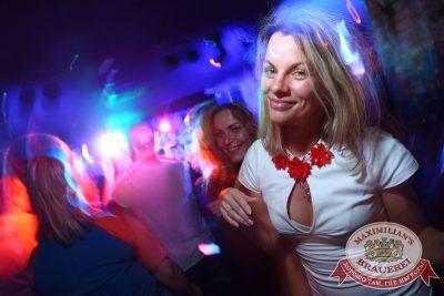 «Дыхание ночи»: DJ Сергей Рига (Москва), 29 августа 2014 - Ресторан «Максимилианс» Екатеринбург - 10