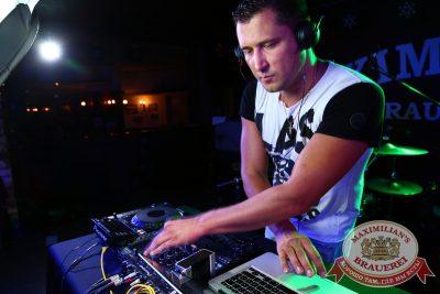 «Дыхание ночи»: DJ Сергей Рига (Москва), 29 августа 2014 - Ресторан «Максимилианс» Екатеринбург - 11
