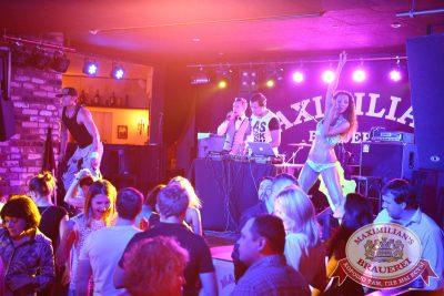 «Дыхание ночи»: DJ Сергей Рига (Москва), 29 августа 2014 - Ресторан «Максимилианс» Екатеринбург - 12