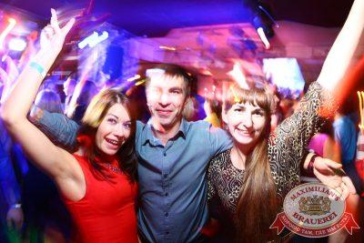 «Дыхание ночи»: DJ Сергей Рига (Москва), 29 августа 2014 - Ресторан «Максимилианс» Екатеринбург - 15