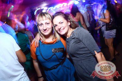 «Дыхание ночи»: DJ Сергей Рига (Москва), 29 августа 2014 - Ресторан «Максимилианс» Екатеринбург - 16