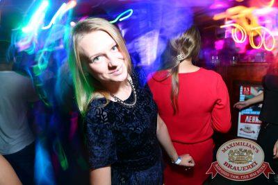 «Дыхание ночи»: DJ Сергей Рига (Москва), 29 августа 2014 - Ресторан «Максимилианс» Екатеринбург - 17