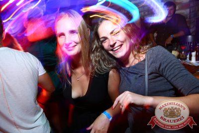 «Дыхание ночи»: DJ Сергей Рига (Москва), 29 августа 2014 - Ресторан «Максимилианс» Екатеринбург - 19