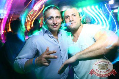 «Дыхание ночи»: DJ Сергей Рига (Москва), 29 августа 2014 - Ресторан «Максимилианс» Екатеринбург - 20