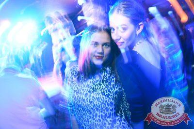 «Дыхание ночи»: DJ Сергей Рига (Москва), 29 августа 2014 - Ресторан «Максимилианс» Екатеринбург - 21