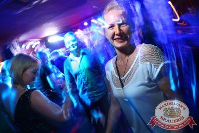 «Дыхание ночи»: DJ Сергей Рига (Москва), 29 августа 2014 - Ресторан «Максимилианс» Екатеринбург - 23
