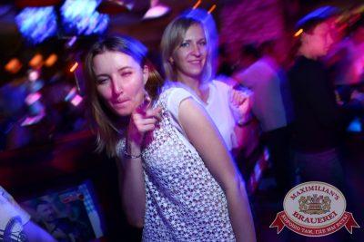 «Дыхание ночи»: DJ Сергей Рига (Москва), 29 августа 2014 - Ресторан «Максимилианс» Екатеринбург - 24