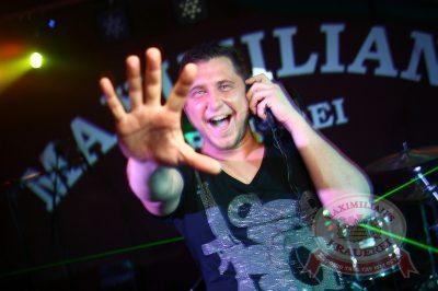 «Дыхание ночи»: DJ Сергей Рига, 21 февраля 2014 - Ресторан «Максимилианс» Екатеринбург - 03