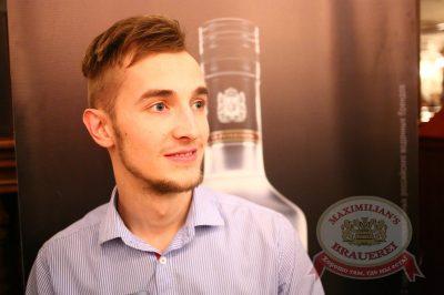 «Дыхание ночи»: DJ Сергей Рига, 21 февраля 2014 - Ресторан «Максимилианс» Екатеринбург - 05