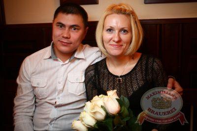 «Дыхание ночи»: DJ Сергей Рига, 21 февраля 2014 - Ресторан «Максимилианс» Екатеринбург - 07