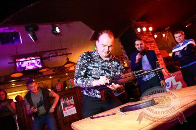 «Дыхание ночи»: DJ Сергей Рига, 21 февраля 2014 - Ресторан «Максимилианс» Екатеринбург - 15