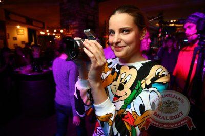 «Дыхание ночи»: DJ Сергей Рига, 21 февраля 2014 - Ресторан «Максимилианс» Екатеринбург - 17