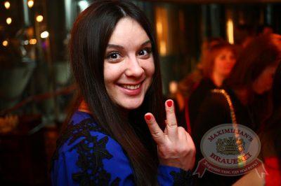 «Дыхание ночи»: DJ Сергей Рига, 21 февраля 2014 - Ресторан «Максимилианс» Екатеринбург - 19