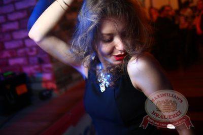 «Дыхание ночи»: DJ Сергей Рига, 21 февраля 2014 - Ресторан «Максимилианс» Екатеринбург - 22