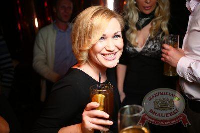 «Дыхание ночи»: DJ Сергей Рига, 21 февраля 2014 - Ресторан «Максимилианс» Екатеринбург - 25