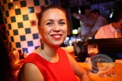 «Дыхание ночи»: DJ Сергей Рига, 21 февраля 2014 - Ресторан «Максимилианс» Екатеринбург - 26