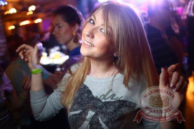 «Дыхание ночи»: DJ Сергей Рига, 21 февраля 2014 - Ресторан «Максимилианс» Екатеринбург - 28