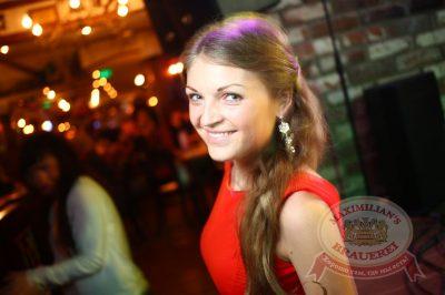 «Дыхание ночи»: DJ Сергей Рига, 21 февраля 2014 - Ресторан «Максимилианс» Екатеринбург - 29