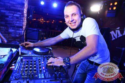 «Дыхание ночи»: DJ Shirshnev (Москва), 27 марта 2015 - Ресторан «Максимилианс» Екатеринбург - 01