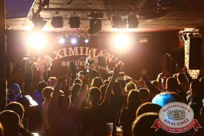 «Дыхание ночи»: DJ Shirshnev (Москва), 27 марта 2015 - Ресторан «Максимилианс» Екатеринбург - 02