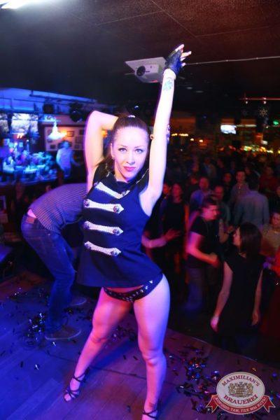 «Дыхание ночи»: DJ Shirshnev (Москва), 27 марта 2015 - Ресторан «Максимилианс» Екатеринбург - 03