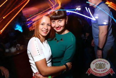 «Дыхание ночи»: DJ Shirshnev (Москва), 27 марта 2015 - Ресторан «Максимилианс» Екатеринбург - 04