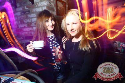 «Дыхание ночи»: DJ Shirshnev (Москва), 27 марта 2015 - Ресторан «Максимилианс» Екатеринбург - 05