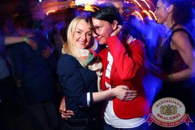 «Дыхание ночи»: DJ Shirshnev (Москва), 27 марта 2015 - Ресторан «Максимилианс» Екатеринбург - 06