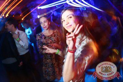 «Дыхание ночи»: DJ Shirshnev (Москва), 27 марта 2015 - Ресторан «Максимилианс» Екатеринбург - 07