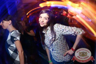 «Дыхание ночи»: DJ Shirshnev (Москва), 27 марта 2015 - Ресторан «Максимилианс» Екатеринбург - 08