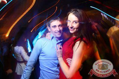 «Дыхание ночи»: DJ Shirshnev (Москва), 27 марта 2015 - Ресторан «Максимилианс» Екатеринбург - 09