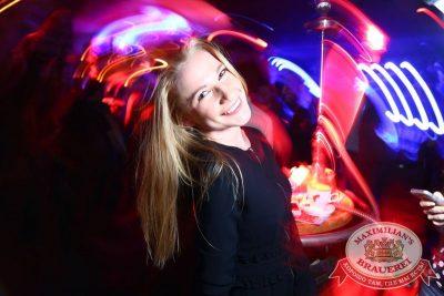 «Дыхание ночи»: DJ Shirshnev (Москва), 27 марта 2015 - Ресторан «Максимилианс» Екатеринбург - 10