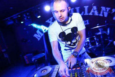«Дыхание ночи»: DJ Shirshnev (Москва), 27 марта 2015 - Ресторан «Максимилианс» Екатеринбург - 11