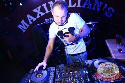 «Дыхание ночи»: DJ Shirshnev (Москва), 27 марта 2015 - Ресторан «Максимилианс» Екатеринбург - 12